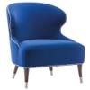 Camelia Lounge Chair