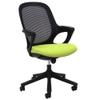 Pepper Desk Chair