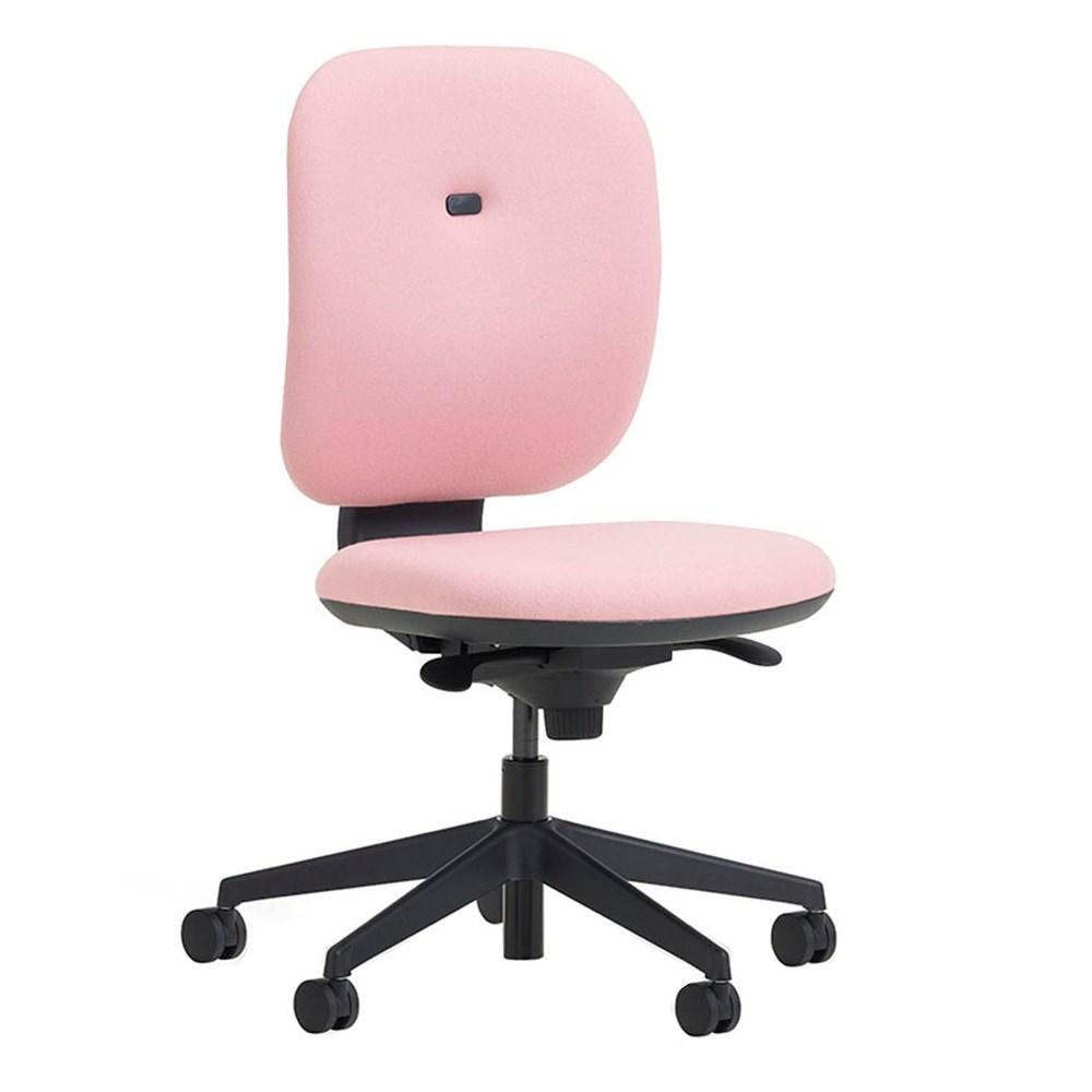 Apollo Desk Chair